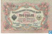 Russland 3 Rubel