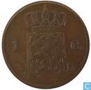 Netherlands 1 cent 1821 B