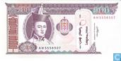 Mongolei 100 Tugrik