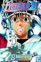 Eyeshield 21 Vol 8