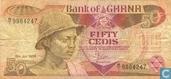 Ghana 50 Cedis 1986