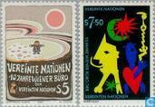 1989 Office des Nations Unies de Vienne (VNW 50)