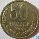 Rusland 50 kopeken 1983
