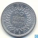 Cambodja 10 sen 1959