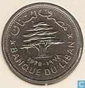 Lebanon 50 piastres 1978
