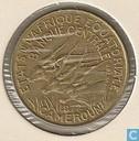 États de l'Afrique équatoriale 25 francs 1972