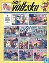 Comics - Ons Volkske (Illustrierte) - 1958 nummer  21