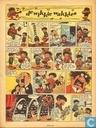 Strips - Arend (tijdschrift) - Jaargang 11 nummer 34