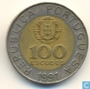 Portugal 100 escudos 1991 (5 reeded and 5 plain sections)