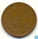 Japan 10 yen 1964 (year 39)