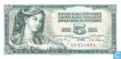 Jugoslawien 5 Dinara 1968 (P81a)