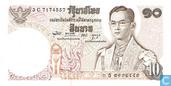 Thailand 10 Baht ND (1969-78) P83a9