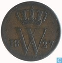 Netherlands 1 cent 1827 B