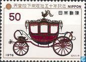 Golden Jubilee Emperor Hirohito