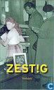 Zest!g