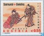 Exhibition Samurai