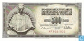 Joegoslavië 500 Dinara 1978