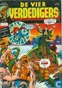 Bandes dessinées - Quatre Fantastiques, Les - Liefhebben, eerbiedigen en vernietigen!