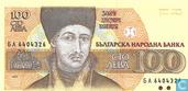 Bulgarije 100 Leva 1993