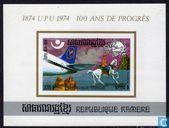 100 Anniversary of the UPU