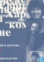Russische dichters op Poetry International 1978-1998