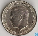Greece 2 drachmai 1970