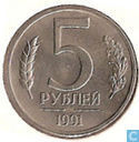 Rusland 5 roebel 1991 (l - Kremlin)