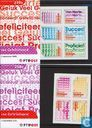 Postage Stamps - Netherlands [NLD] - Congratulation Stamps