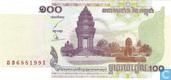 Cambodja 100 Riels