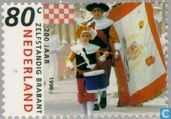Postage Stamps - Netherlands [NLD] - Ontario 1796-1996