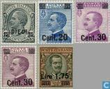 1925 King Victor Emmanuel III (ITA 73)