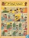 Comics - Arend (Illustrierte) - Jaargang 11 nummer 48