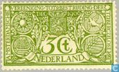 Postage Stamps - Netherlands [NLD] - Tuberculosis