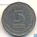 Israël 5 nieuwe shekel 1990 (jaar 5750)