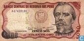 Pérou 5000 Soles de Oro