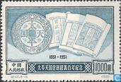 Rébellion Taiping