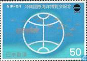 EXPO '75 Okinawa