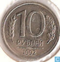 Russia 10 roubles 1992 (SP - non-magnetic)