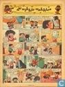 Comics - Arend (Illustrierte) - Jaargang 11 nummer 29