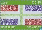 Provinciezegel Groningen