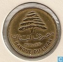 Lebanon 5 piastres 1970