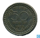 Coins - India - India 50 paise 1970 (Calcutta)