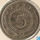 Yougoslavie 5 dinara 1971