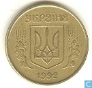 Ukraine 50 kopiyok 1992 (5 points - 7 emplacements)