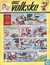 Comic Books - Ons Volkske (tijdschrift) - 1958 nummer  30