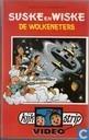 https://www.catawiki.nl/catalogus/overig/voorwerpen/kijkstrip-de-wolkeneters/608271-kijkstrip-verkeerde-rubriek-dvd/video/blu-ray