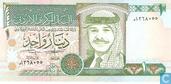 Jordan 1 Dinar 1995