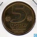 Israël 5 sheqalim 1982 (jaar 5742)
