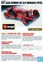 Bburago Alfa Romeo 8C GP Monaco code 7014