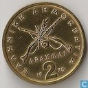 Greece 2 drachmai 1978